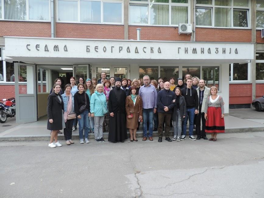 Посета професора Светодимитријевске гимназије из Москве Седмој београдској гимназији